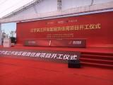 上海手握推杆画轴 开业仪式庆典推杆卷轴出租