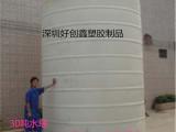 好创鑫直销东莞10吨塑胶水塔 加厚塑胶容器 可移动式储水塑胶水塔