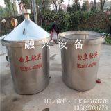 500斤粮食酿酒设备多少钱一套 5吨立式储酒罐价格