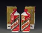 贵阳回收2013茅台酒多少钱