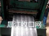 供应安平建筑模板网厂家