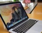 苹果MacBook Pro(MD103CH/A)笔
