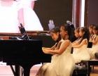 专业的钢琴教学