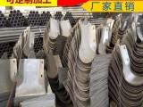 西藏省昌都地区波形护栏板配件 镀锌护栏板端头规格参数价格