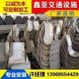 湖北省武汉市护栏板端头 双端头 托架规格报价