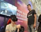 长沙VR赛车装备出租 长沙VR座椅带头盔租赁