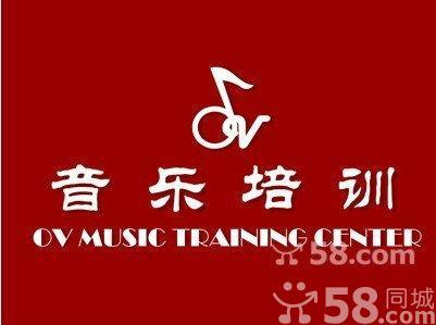 最专业的小提琴萨克斯教学OV音乐培训开课啦