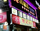 大屯路东地铁口90平米火爆餐厅出租早点餐饮