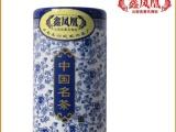 鑫凤凰大筒方砖 熟茶 普洱茶 礼盒装 2