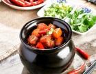 小武义瓦罐煨汤开店创业有什么优势