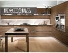 优万家U购平台一站式从工厂到团购的家具家装服务