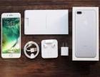 合肥大学生分期买苹果iPhone7需带上什么资料