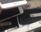 朝阳潘家园手机维修苹果维修换屏华为维修换屏