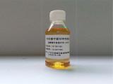 热销湿摩擦牢度提升剂广州供应 无醛固色剂