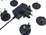 12.6V1A转换插脚锂电池充电器 C UL认证