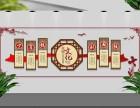 成都地区展架 喷绘 形象墙 标识 导视广告设计制作