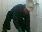 老曲靖管道疏通水管维修马桶水箱维修 洗菜池下水更换