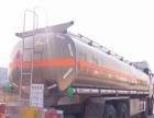 转让 油罐车解放二手25吨国五解放J6手续齐全