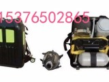 矿用氧气呼吸器 4小时氧气呼吸器