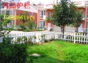 江苏园林绿化护栏-河北价格合理的园林绿化护栏销售