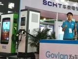 2020中国上海第二十届国际高低压电气展览会