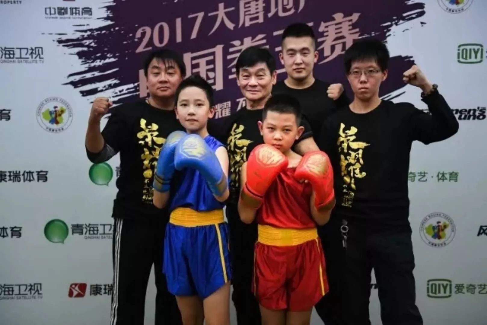 天津首 家Boxing拳击格斗会馆!自卫!强身!减肥