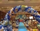 气球造型派对婚礼场景布置
