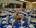 深圳南山专门供应自助餐 大盆菜 围餐 茶歇 洲际盛宴餐饮