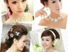 精致新娘化妆、生活妆、舞台妆、摄影妆