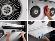 家政保洁 清洗油烟机 换纱窗 修水管 疏通下水道