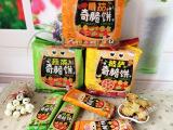 台湾进口食品批发 漾漾屋 奇脆造型饼干