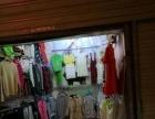 珍珠市场二楼 商业街卖场 20平米
