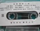 全新(二手)故事、音乐舞蹈英语的VCD、CD、磁带