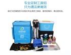 深圳专业家电清洗 微波炉清洗 饮水机清洗 烤箱清洗