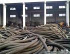 北京免费上门回收废电缆,北京电缆回收