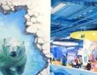 文化墙彩绘、幼儿园墙绘、壁画手绘墙体涂鸦3d立体画