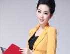 专业工商注册、代理记账、出口申报、商标注册、报税等