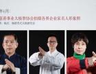 维天文化传媒(大连)有限公司