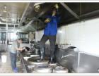 泉州油烟机清洗 专业为酒店 宾馆 食堂服务