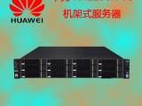 成都华为服务器总代理 华为RH2288H V5服务器新品上市