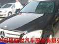 扬州租车、机场接送机、旅游、商务、会展、会务用车