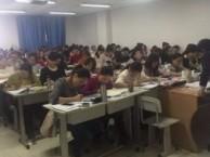 新疆乌鲁木齐职业技能培训学校