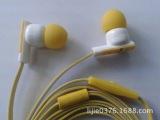 双彩色 扁线免提耳机