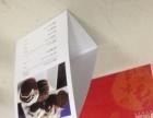 名片宣传册、样本单页、封套、画册、手提袋、信封印刷