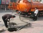 杭州江干区化粪池清理凯旋街道下水道疏通清洗电话