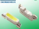 厂家直销335侧发蓝光LED灯珠 335侧发黄光LED灯珠