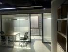 下城区新天地服务式办公室出租,新楼盘档次高