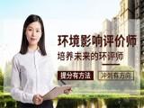 杭州消防工程师,安全工程师,安全工程师培训