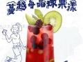 哆可茶饮加盟 四季火爆 整店输出 快速发家致富