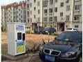 辽宁小区投币刷卡防冻自助洗车机家门口创业洗车工具